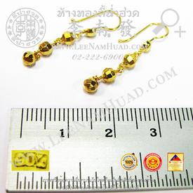 http://v1.igetweb.com/www/leenumhuad/catalog/e_1001974.jpg