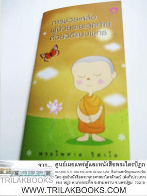 http://v1.igetweb.com/www/triluk/catalog/p_1125066.jpg