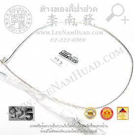http://v1.igetweb.com/www/leenumhuad/catalog/p_1440381.jpg