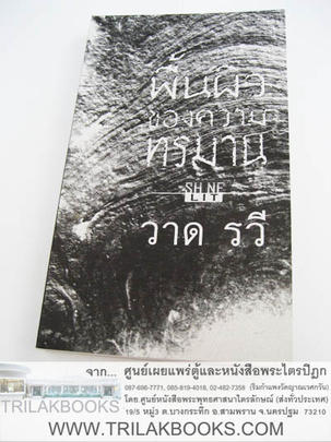 http://v1.igetweb.com/www/triluk/catalog/p_1059275.jpg