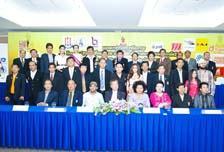 สมาคมผู้สื่อข่าวบันเทิงแห่งประเทศไทย