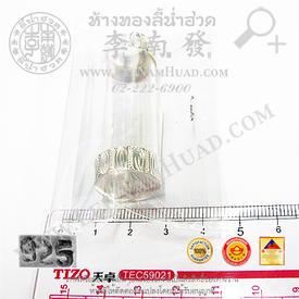 https://v1.igetweb.com/www/leenumhuad/catalog/e_988747.jpg