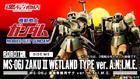 Robot Damashii (Side MS) MS-06J Zaku II Wetland Type Ver. A.N.I.M.E. Tamashii Web Shop