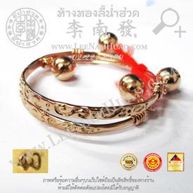 https://v1.igetweb.com/www/leenumhuad/catalog/e_1475306.jpg