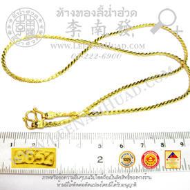 https://v1.igetweb.com/www/leenumhuad/catalog/e_1085040.jpg
