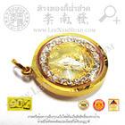 พระล้อมพลอยเหรียญชินราชขนาดกลาง(ขนาด16มิล) ทอง 90%