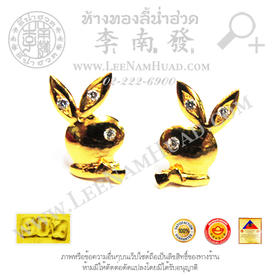 http://v1.igetweb.com/www/leenumhuad/catalog/e_1260397.jpg