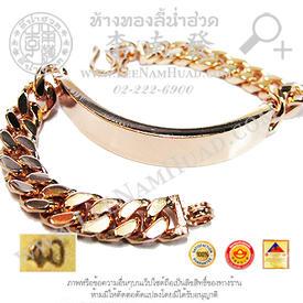 https://v1.igetweb.com/www/leenumhuad/catalog/p_1299753.jpg