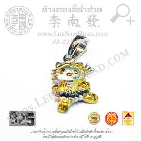 https://v1.igetweb.com/www/leenumhuad/catalog/e_1279494.jpg