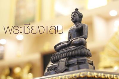 http://www.igetweb.com/www/triluk/catalog/p_2021510.jpg