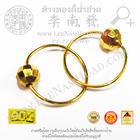 ต่างหูห่วงคั่นเม็ดตัดลาย(น้ำหนักโดยประมาณ0.5กรัม)(แบบห่วง) ทอง 90%