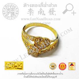 https://v1.igetweb.com/www/leenumhuad/catalog/p_1959162.jpg
