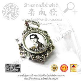 https://v1.igetweb.com/www/leenumhuad/catalog/e_1395585.jpg
