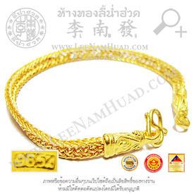 https://v1.igetweb.com/www/leenumhuad/catalog/p_1569803.jpg
