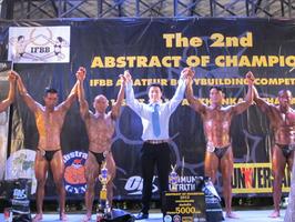 ไอเอสเอ็น ประเทศไทย ร่วมเป็นผู้สนับสนุนหลัก การแข่งขันเพาะกาย ABSTRACT OF CHAMPIONS 2013