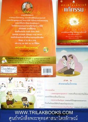 http://www.igetweb.com/www/triluk/catalog/e_324234.jpg