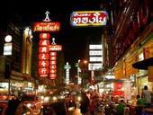 ช้อปปิ้งชิค & ชิล ตลาดกลางคืน ในกรุงเทพฯ