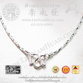 https://v1.igetweb.com/www/leenumhuad/catalog/e_1013262.jpg