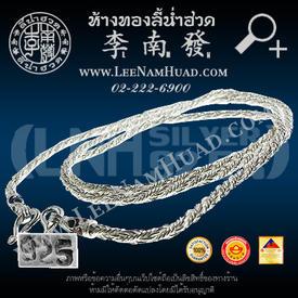 https://v1.igetweb.com/www/leenumhuad/catalog/e_803208.jpg