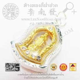 https://v1.igetweb.com/www/leenumhuad/catalog/e_1081221.jpg