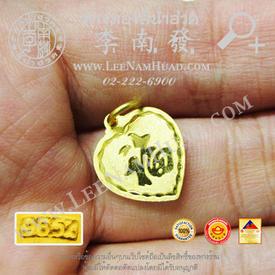 https://v1.igetweb.com/www/leenumhuad/catalog/e_1504221.jpg