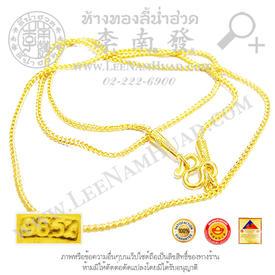 https://v1.igetweb.com/www/leenumhuad/catalog/p_1579622.jpg