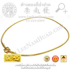 https://v1.igetweb.com/www/leenumhuad/catalog/e_1102181.jpg