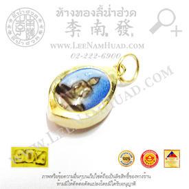 https://v1.igetweb.com/www/leenumhuad/catalog/p_1538293.jpg