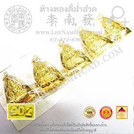 https://v1.igetweb.com/www/leenumhuad/catalog/e_1075570.jpg