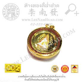 https://v1.igetweb.com/www/leenumhuad/catalog/e_1184872.jpg