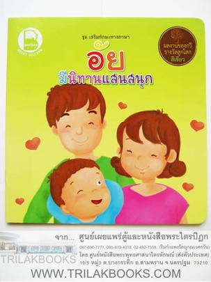https://v1.igetweb.com/www/triluk/catalog/p_1056168.jpg