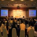 ประชุมคณะกรรมการตัดสินการแข่งขันทักษะวิชาการ  งานมหกรรมการจัดการศึกษาขององค์กรปกครองส่วนท้องถิ่น (ระดับประเทศ) ครั้งที่ 11 ประจำปี 2562