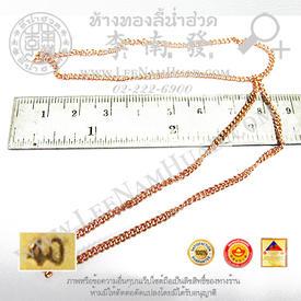 https://v1.igetweb.com/www/leenumhuad/catalog/e_1105713.jpg