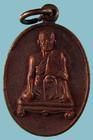 เหรียญวัดไตรมิตรวิทยาราม ปี๓๒