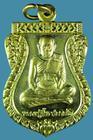 เหรียญหลวงปู่อิ้น ปภากโร วัดทับใหม่พัฒนา จ.สุราษฎร์ธานี