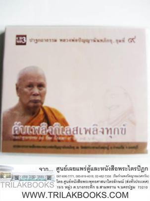 http://www.igetweb.com/www/triluk/catalog/p_1046857.jpg