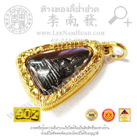 http://www.igetweb.com/www/leenumhuad/catalog/p_1925359.jpg