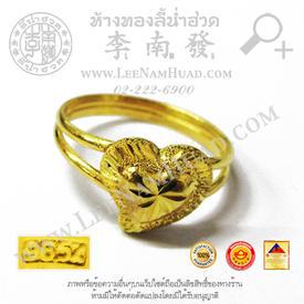 https://v1.igetweb.com/www/leenumhuad/catalog/p_1988015.jpg