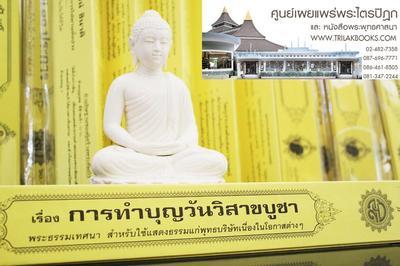 http://v1.igetweb.com/www/triluk/catalog/p_1425042.jpg