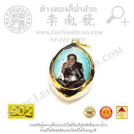 https://v1.igetweb.com/www/leenumhuad/catalog/p_1453531.jpg