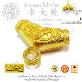 https://v1.igetweb.com/www/leenumhuad/catalog/e_1048965.jpg