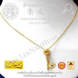 https://v1.igetweb.com/www/leenumhuad/catalog/e_1524814.jpg