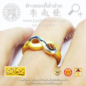 https://v1.igetweb.com/www/leenumhuad/catalog/e_1305547.jpg