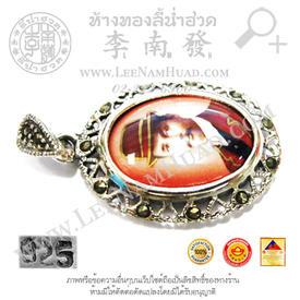https://v1.igetweb.com/www/leenumhuad/catalog/e_1050691.jpg