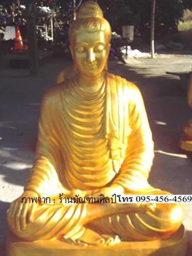 พระพุทธรูปปางอินเดีย
