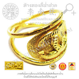https://v1.igetweb.com/www/leenumhuad/catalog/p_1384559.jpg