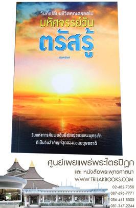 http://v1.igetweb.com/www/triluk/catalog/p_1581418.jpg