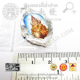 https://v1.igetweb.com/www/leenumhuad/catalog/e_1040046.jpg