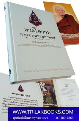http://v1.igetweb.com/www/triluk/catalog/p_1199833.jpg