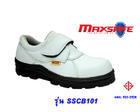 รองเท้าเซฟตี้ หุ้มส้นหนังเรียบสีขาว  SSCB101 (Safety Shoes-รองเท้านิรภัย)